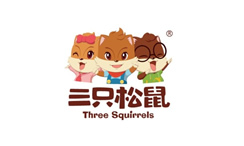 芜湖三只松鼠
